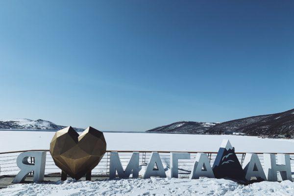 Погода в Магадане в декабре